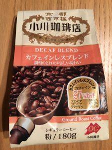 img_ogawacoffee